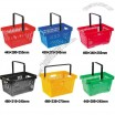 Single Handle Shopping Basket