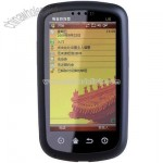 Smart Cell Phone with WiFi and GPS
