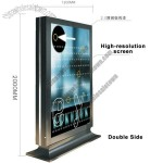 Stainless Steel Scrolling Light Box