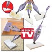 Steam Pocket Mop - As Seen On TV