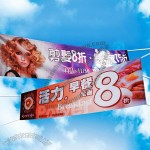Sublimation Banner with Fastening Straps on Sides