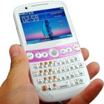 TV Qwerty Mobile Phone with Quad Band