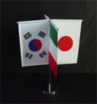 Table-Flag Poles