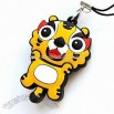 Tiger Design USB Flash Drive