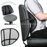 Travelon / Office Cool Mesh Back Support System