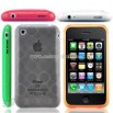 Turno Series iPhone 3G / 3GS Silicone Cover Case