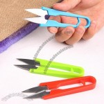 U Shaped Yarn Scissors
