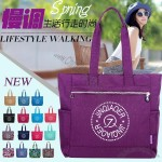 Waterproof Nylon Mother Travel Tote Bag