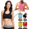 Women's Stretch Sports Bras