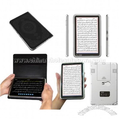 e-Alim EL1000 (Islamic e-Book) DIGITAL QURAN  NEW